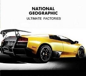 Siêu Xe Lamborghini - Megafactories Lamborghini
