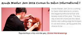 Aveda Master Jam 2014 Comes to Salon International !