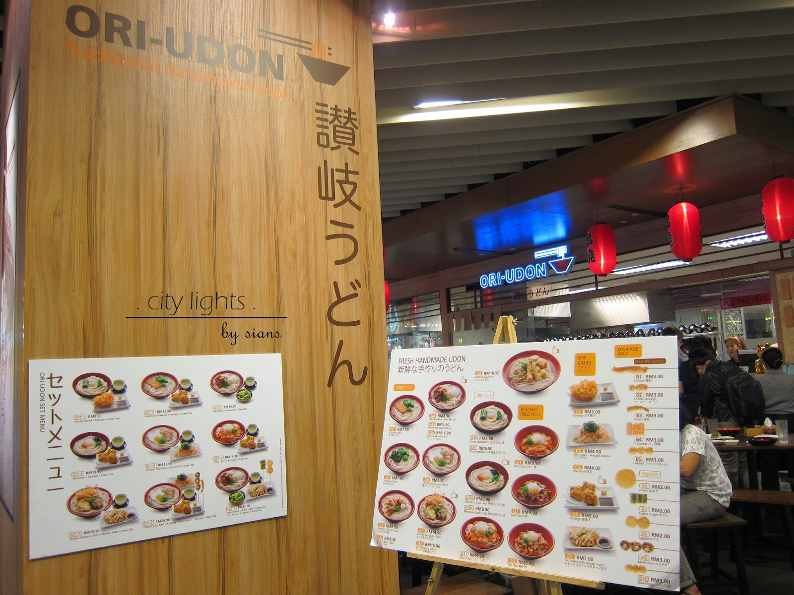 Located On The Lower Ground Floor In The Mid Valley Gardens Mall, The  Noodle Shack Sits Right Next To Cold Storage. Its Decor Has Taken A Liking  To The ...