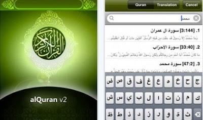 blogger--iseng.blogspot.com - Jendela Islam : Hukum Aplikasi Alquran di Gadget