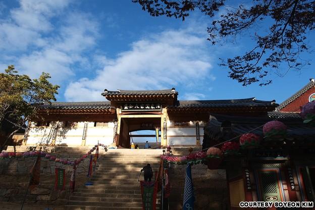 Haeinsa Temple, Hapcheon (합천 해인사)
