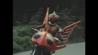 Kamen Rider Amazon Jungler Bike Tokusatsu Toei