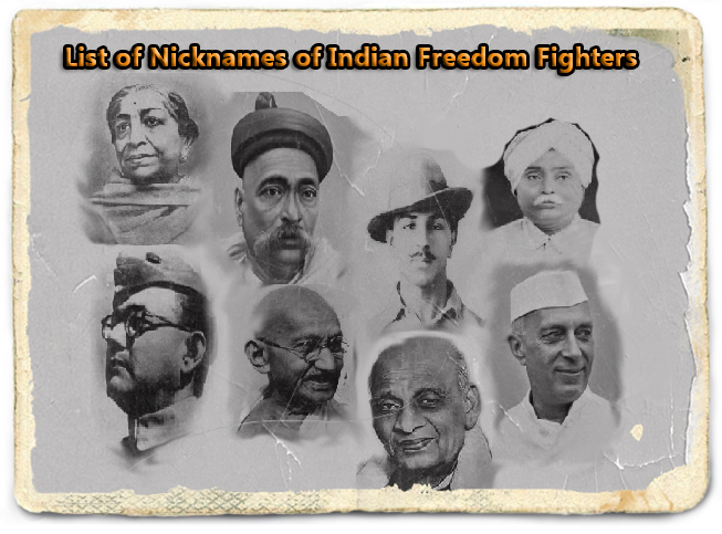 indian freedom fighters in hindi Freedom fighters of india patriotism today, they are known as freedom fighters because they sacrificed their lives for their motherland indian freedom fighters with their true spirit and undaunted courage had faced various tortures, exploitations and hardships to earn us freedom.