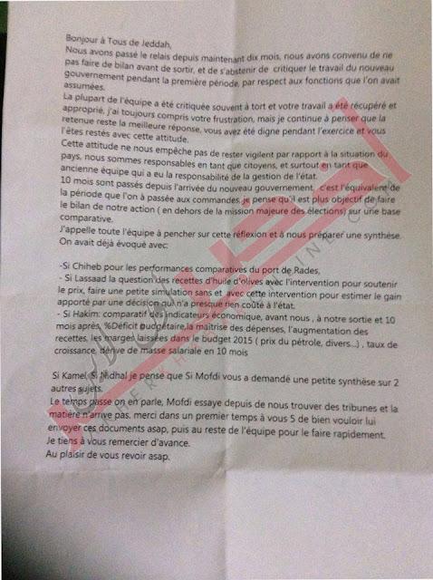 حصري/ مراسلة خاصة تتضمن توجيهات من مهدي جمعة لفريقه الحكومي السابق بعد عشرة اشهر من مغادرته القصبة