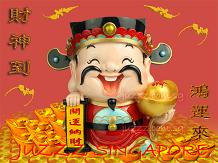 GOD OF WEALTH! 财神到!