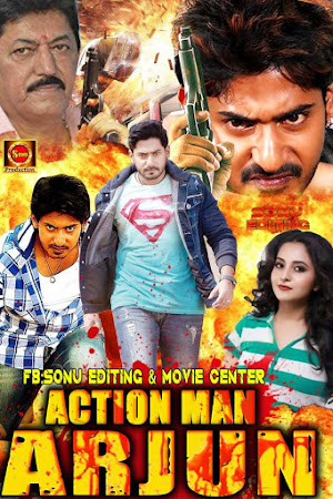 Poster Of Action Man Arjun In Hindi Dubbed 300MB Compressed Small Size Pc Movie Free Download Only At vistoriams.com.br