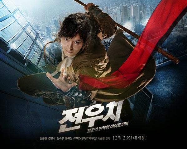 Tiểu Quái Jeon Woo Chi