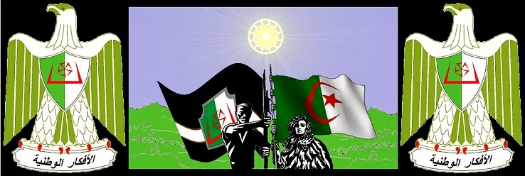 Structure de Réflexion Nationale Algérienne