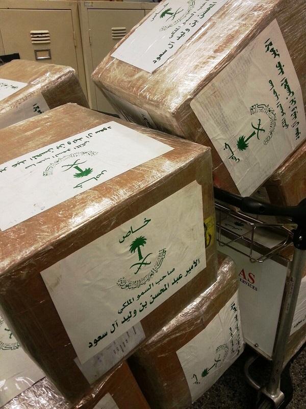 القبض على امير سعودى يهرب مخدرات فى بيروت