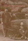 100 ans de photographie à Verviers 1839-1939