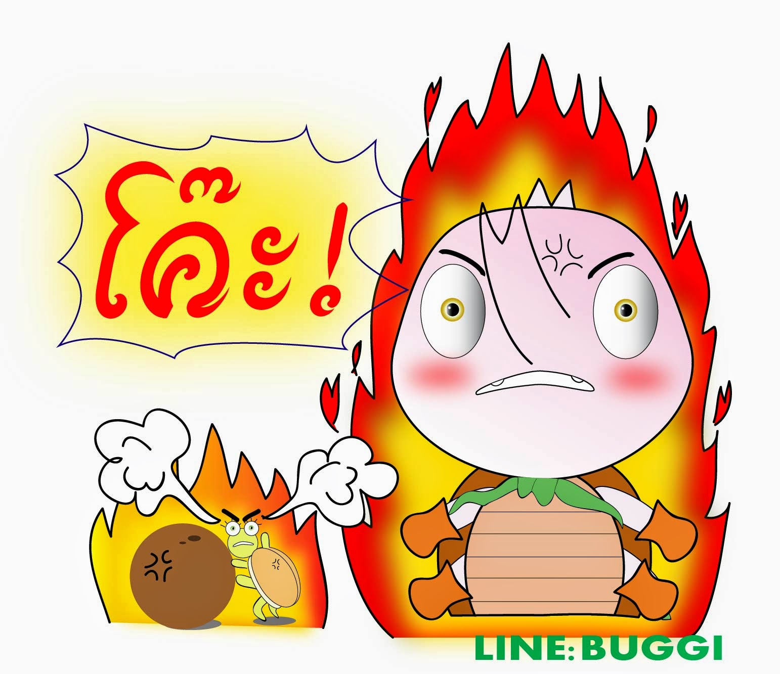 Buggi and Godji Gift Line Stickers