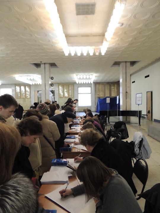 публичные слушания 11 апреля - регистрация жителей