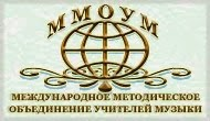 ММОУМ