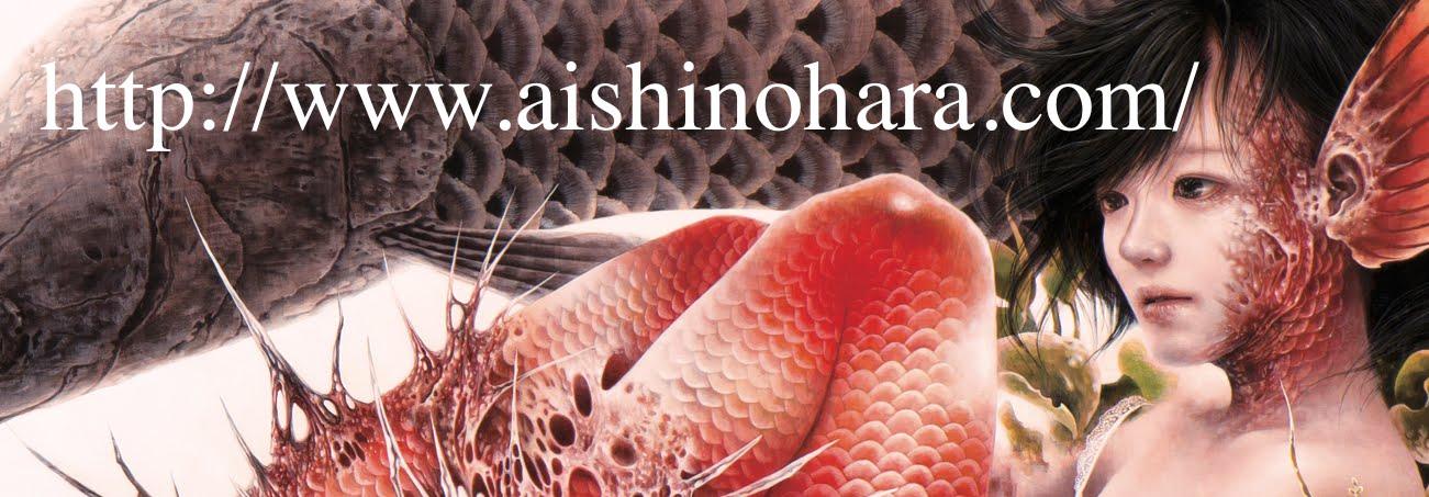 Ai Shinohara's website