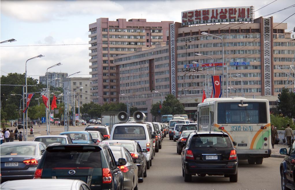 Lo que NO sabías de Corea del Norte