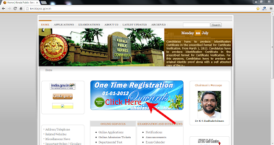 Kerala PSC One Time Registration