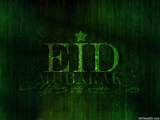 Eid Mubarak Beautiful HD Wallpapers