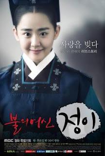 Nữ thần lửa Jung Yi The Goddess of Fire, Jung Yi