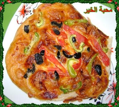 بيتزا رااااااائعة بطعمهاااا