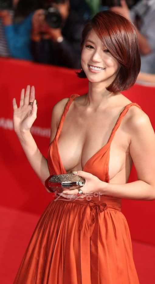 Images of a latino vagina