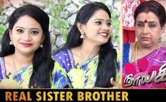 Naayagi Serial Actress Dhaksana Interview