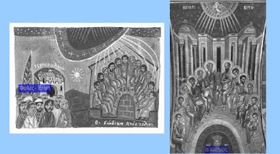 http://photodentro.edu.gr/v/item/ds/8521/8332