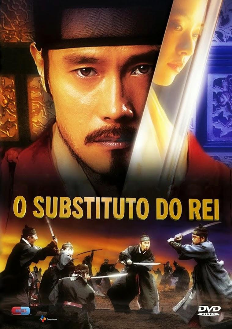 O Substituto do Rei – Dublado (2012)