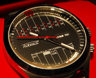 cadran calendrier Montre Raketa