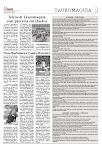 Página taurina do jornal O Despertar-Por Paula Almeida