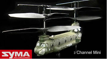 syma s026 cargo transport rc heli picture