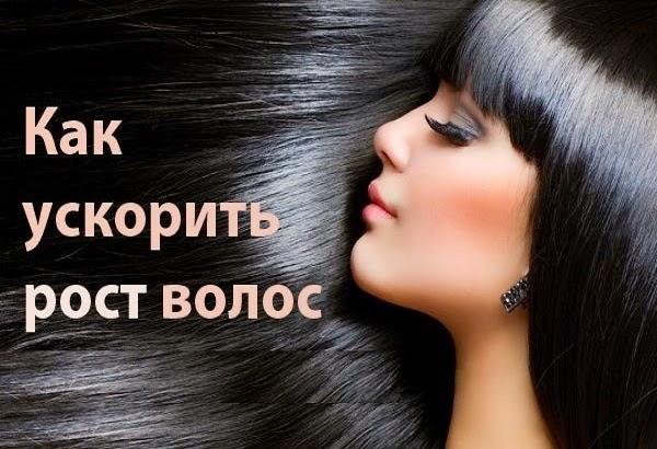 Эти бабушкины методы восстанавливают волосы на глазах.