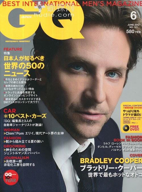 GQ Japan (ジーキュージャパン) June 2013 Bradley Cooper  ブラッドリー・クーパー