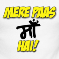 teri ma ki chut Download teri maa ki chut videos using mp4, hd, webm, mkv, flv, 3gp, wav formats free download teri maa ki chut mp3, hd mp4 ,full hd songs online on mobile.