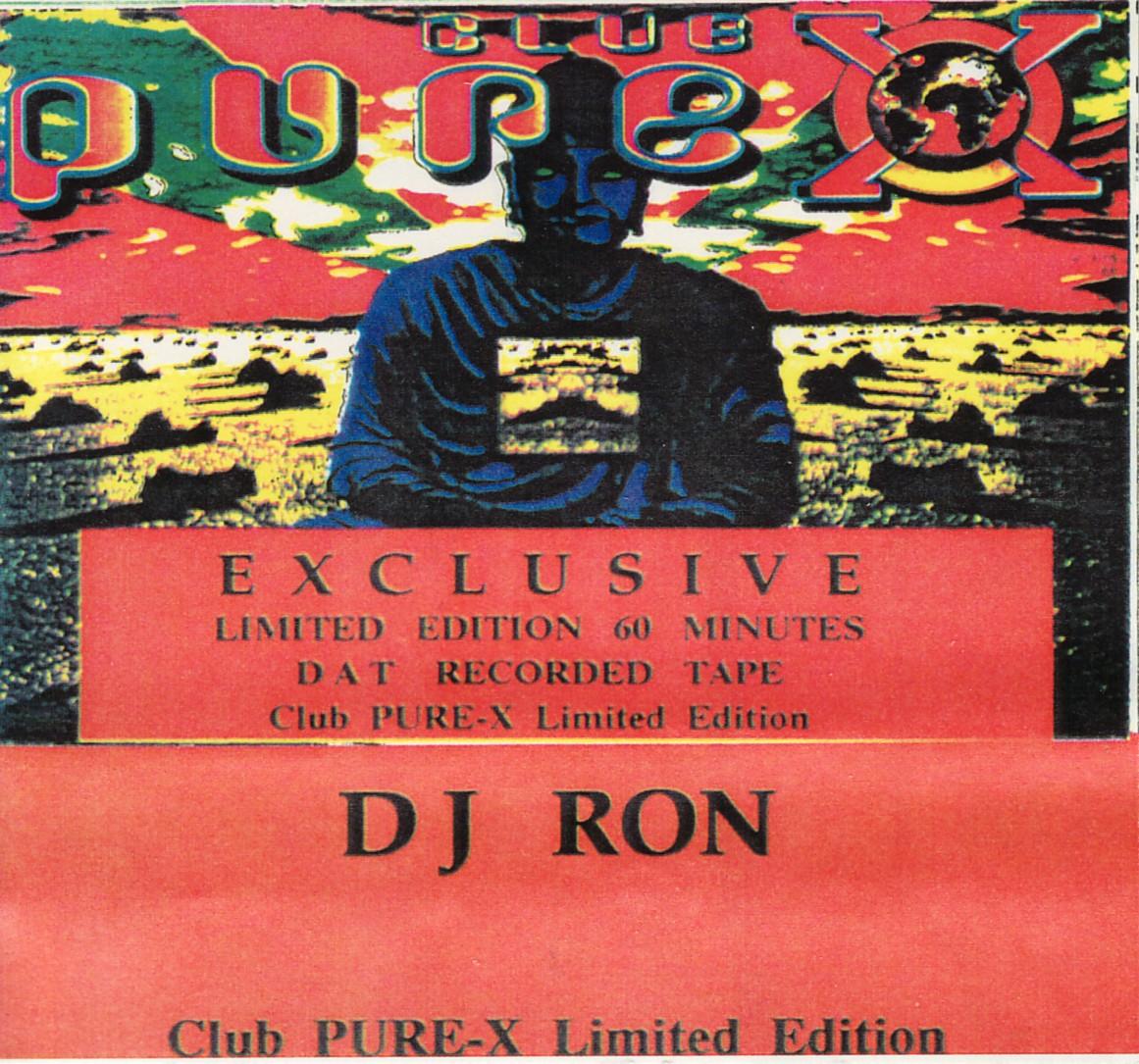 Blackstar - Champion DJ (Ebony Dubsters Remix)