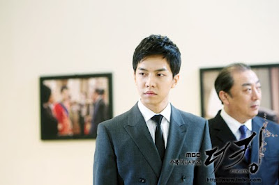 The King 2 Hearts-Lee Seung Gi