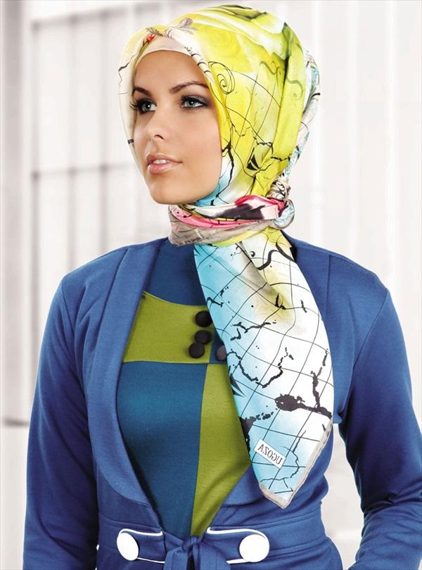 Turkish Hijab Fashion Magazine