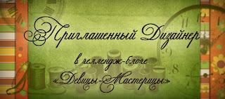 Приглашенный Дизайнер в ЧБ