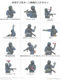 月刊アフタヌーン専用ハンドサイン