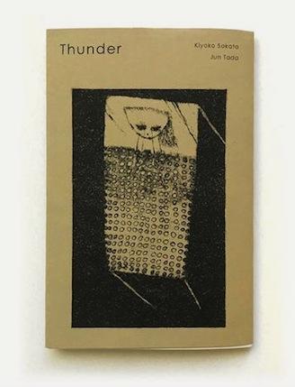 Thunder / サンダー