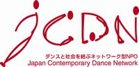 企画・制作・主催:NPO法人Japan ContemporaryDance Network