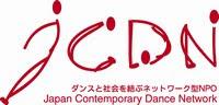 企画・制作・主催:NPO法人Japan ContemporaryDance Network