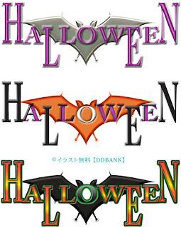 コウモリと組合せたハロウィンの文字イラスト