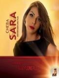 Cheba Sara-Omri Tayara 2016