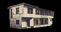 ΑΝΑΓΝΩΣΤΗΡΙΟ ΑΓΙΑΣΟΥ (ΗΧΟΣ-ΕΙΚΟΝΑ)