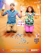 Pora Pove Movie wallpapers-thumbnail-12