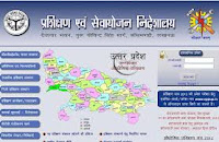 UP ITI 2013 result