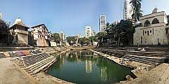 Banganga
