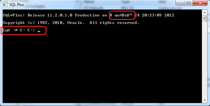 how to connect sql command line in oracle 10g