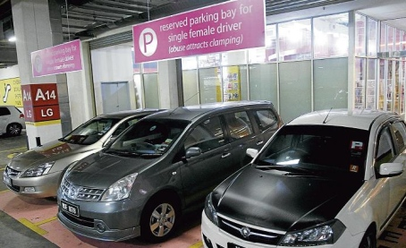 klang single women This exclusively female service is meant to help women feel safe  first women-only ride-sharing service 0   homes in pj and klang to get to a charity.