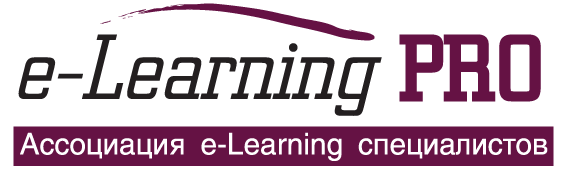 e-Learning PRO